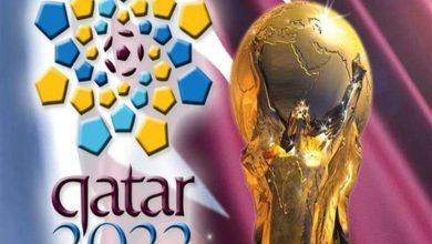 Photo of قطر تؤكد التزامها بالقوانين واللوائح في عملية تقديم ملف تضييف مونديال 2022
