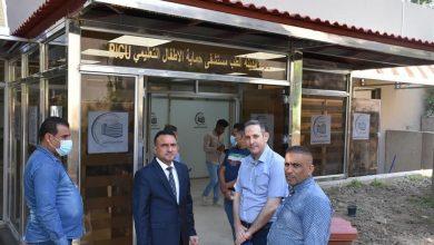 Photo of مدينة الطب في بغداد تستعد لافتتاح شعبة العناية المركزة في مستشفى الاطفال وبمواصفات عالمية