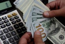 Photo of ارتفاع طفيف في سعر صرف الدولار ببغداد