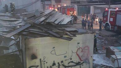 Photo of بالصور.. فرق الدفاع المدني تخمد حريق كبير في سوق البياع ببغداد