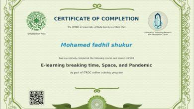 Photo of رئيس تحرير وكالة أرض اشور الإخبارية يحصل على شهادة اختبار للتعليم الالكتروني من جامعة الكوفة