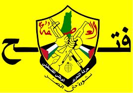 Photo of حركة فتح رائدة المشروع الوطني وكوادرها هامات وطنية نعتز ونفتخر بهم…