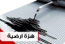 Photo of تفاصيل هزة أرضية ضربت محافظة عراقية
