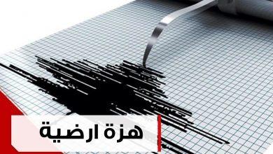 Photo of وزارة النقل : سجلت مراصدنا حدوث هزة أرضية  بقوة (3،7 ) درجة تبعد (86) كم عن مدينة الموصل