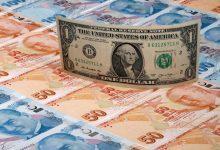 Photo of تحديات تواجه الدولار عالمياً.. صحيفة أميركية: عصر العولمة التي لا تخضع لأي قيود