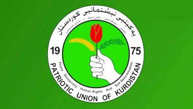 Photo of الوطني الكردستاني: لسنا مصرّين على أي مرشح للحقائب الشاغرة