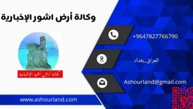 Photo of مواطنة تناشد مكتب رئيس الوزراء التدخل لإنقاذ حياتها