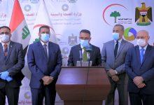 Photo of وزير الصحة: غداً اجتماع بشأن حظر التجوال