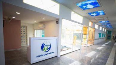 Photo of افتتاح مركز الشفاء في النجف بعد إنشاءه خلال 20 يوما لتدعيم مواجهة كورونا