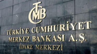 Photo of البنك المركزي التركي يتلقى 10 مليارات دولار من اتفاق مبادلة مع قطر