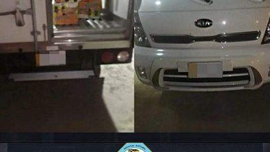 Photo of المثنى : ضبط عجلة محملة بمواد منتهية الصلاحية شمال المحافظة