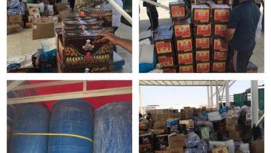 Photo of الكمارك.. إعادة إصدار ارساليات مخالفة  في مركزي كمرك طريبيل والقائم الحدودي