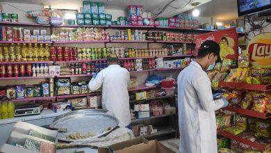 Photo of صحة الكرخ  : حملة صحية رقابية مسائية للمحال التجارية في قضاء ابي غريب