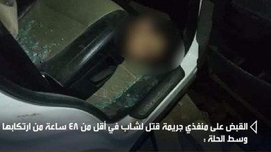 Photo of بابل : القبض على منفذي جريمة قتل لشاب في أقل من 48 ساعة من ارتكابها