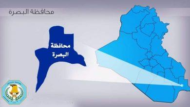 Photo of البصرة : القبض على عدد من المطلوبين للقضاء في مناطق متفرقة من المحافظة