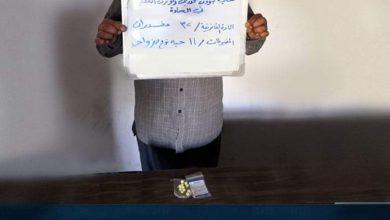 Photo of مخدرات السماوة تعتقل شخص يقوم بترويج الحبوب