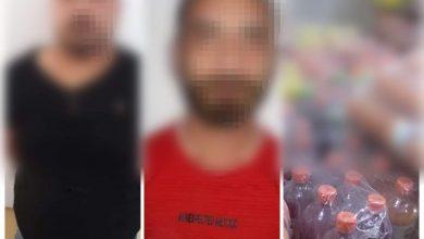 Photo of وكالة الاستخبارات تلقي القبض على عدة متهمين بينهم إرهابيين