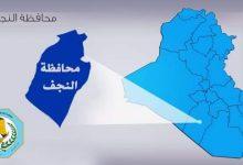 Photo of النجف : إجراءات أمنية مشدد لمنع دخول الزائرين الى المحافظة
