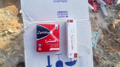 Photo of هيأة المنافذالحدودية تعلن إتلاف أدوية بشرية غير مستوفية للشروط الصحية في منفذ القائم الحدودي