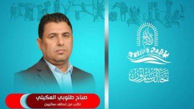Photo of عن تعيينات الكهرباء.. العكيلي يدعو الكاظمي لتوجيه ضربة واضحة لجهة فساد معروفة