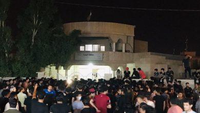 Photo of تظاهرة في المدينة احتجاجا على ملوحة المياه