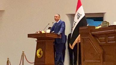 Photo of كلمة رئيس الوزراء المكلف مصطفى الكاظمي