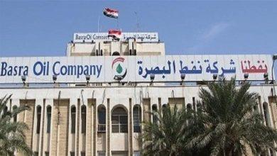 Photo of شركة نفط البصرة تعلن تعرض ملاكات حقل الفيحاء الى اطلاق نار مباشر