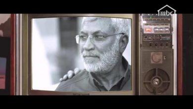 Photo of لجنة الإعلام والاتصالات النيابية تستنكر قيام قناة MBC السعودية بأتهام ابو مهدي المهندس بالإرهاب