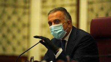 Photo of اللجنة العليا للصحة والسلامة الوطنية تعقد جلستها التاسعة برئاسة رئيس مجلس الوزراء
