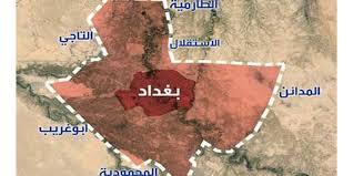 Photo of استشهاد واصابة ثلاثة اشخاص بانفجار عبوة جنوب شرقي بغداد