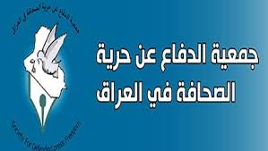 Photo of اعتقال كوادر اعلامية ومصادرة معداتهم في دهوك