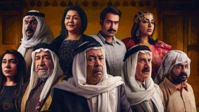 Photo of تلفزيون الكويت يعتذر رسميا عن خطأ ورد في مسلسل رمضاني