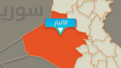 """Photo of مقتل واصابة ثلاثة بهجوم لـ""""داعش"""" على جزيرة الكرمة"""