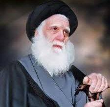 Photo of تأبين السَّيِّدُ الشَّهِيدُ مُحَمَّدُ مُحَمَّدُ صَادِقُ الصَّدْرِ