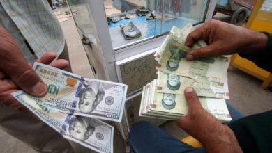 Photo of العملة الإيرانية تنهار لأدنى مستوى منذ عامين