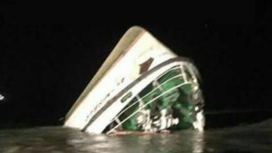 Photo of الموانئ تكشف تفاصيل غرق سفينة ايرانية بخور عبد الله
