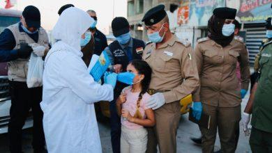 Photo of وزارة الداخلية تنظم وقفة تضامنية مع الكوادر الطبية والصحية العاملة في مدينة الطب ببغداد