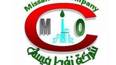 Photo of نفط ميسان يمنح دائرة صحة المحافظة مبالغ مالية لدعم جهود مكافحة انتشار فايروس