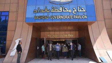 Photo of وزير الصحة والبيئة ومحافظ بغداد يتابعان مراحل اكتمال المستشفى الميداني في معرض بغداد الدولي