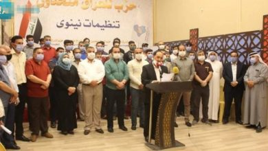 Photo of حزب للعراق متحدون يطالب بتشريع قانون خاص لإعمار نينوى