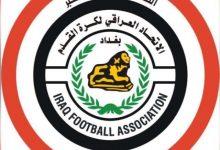 Photo of تطبيعية اتحاد الكرة تدعوا الاندية الـ 15 المشاركة في دوري الكرة الممتاز  إلى اجتماع تشاوري بمقر اتحاد الكرة