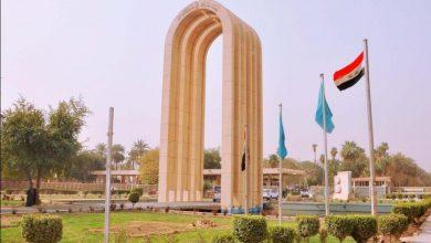 Photo of خطة للارتقاء بواقع التعليم العالي في العراق