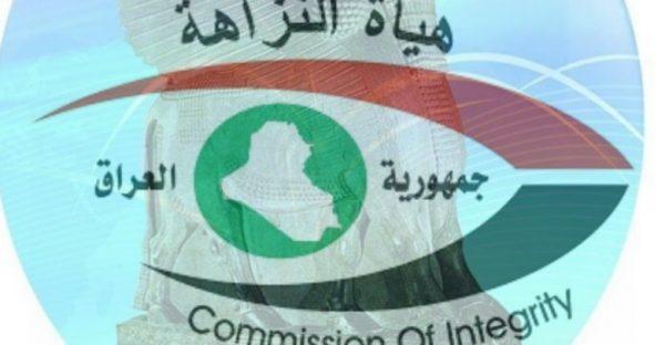 Photo of النزاهة: السجن سبع سنوات لمعاون محافظ ديالى الأسبق لإضراره المال العام