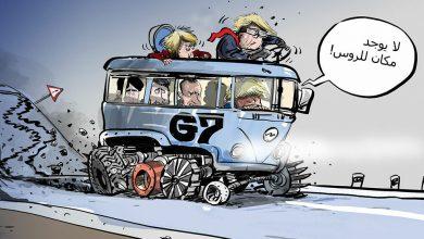"Photo of ألمانيا ضد انضمام روسيا إلى ""السبع الكبار"""