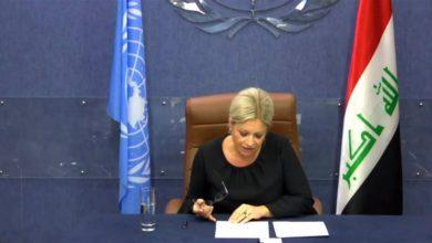 Photo of الامم المتحدة ترحب بتحديد موعد الانتخابات المبكرة