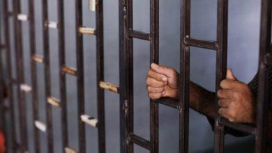 Photo of لجنة برلمانية: وضع الوباء بالسجون مسيطر عليه