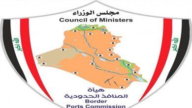Photo of المنافذ الحدودية تعلن عن إحباط محاولة تهريب مواد متنوعة في منفذ ميناء أم قصر الشمالي