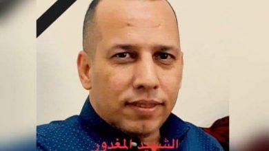 Photo of اغتيال الخبير الامني هشام الهاشمي