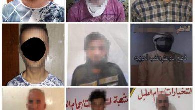 Photo of وكالة الاستخبارات : القبض على (١١) إرهابيا في محافظة نينوى