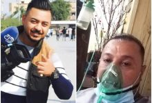 Photo of صحفي يعلن شفاءه من كورونا وإصابة مصورين إثنين بالوباء